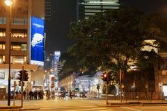 Streets of night city Hong Kong Stock Photo