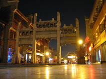 Streets of the old China, Royalty Free Stock Images