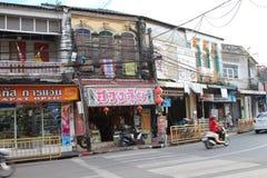 Streets of Phuket Town Royalty Free Stock Photo