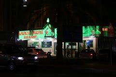 Streets of Sharjah - Emirates Stock Photos