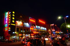 The streets of Shenzhen on the night of the landscape Stock Photo