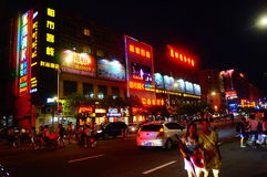 The streets of Shenzhen on the night of the landscape Royalty Free Stock Image