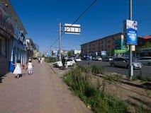 Streets of Ulaanbaatar, Mongolia Stock Photos