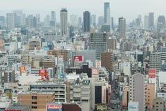 Streetscape de Kyoto foto de archivo