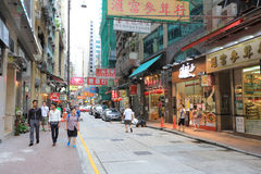 Streetscape of downtown area around Sheung Wan Royalty Free Stock Photos