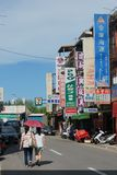 Streetscape in kinmen Stock Photo