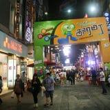 Streetscape in Taipeh, Taiwan lizenzfreies stockbild