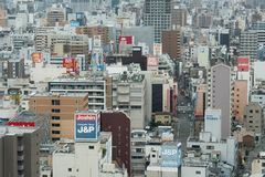 Streetscape van Kyoto stock afbeeldingen
