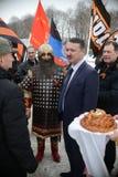 Strelkov Igor Ivanovich Royalty Free Stock Photos