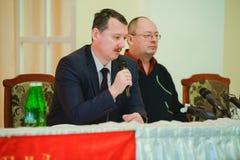 Strelkov Igor Ivanovich Stock Photography