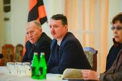 Strelkov Igor Ivanovich Stock Photo