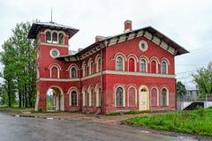 Strelna dworzec Zdjęcie Royalty Free