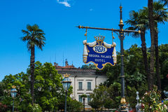 STRESA, ITALY - JULY 14, 2016. Stresa view on Regina Palace Hotel, a town on the Maggiore Lake. Stock Photo