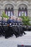 Strijdkrachten van de Russische Federatie Royalty-vrije Stock Fotografie