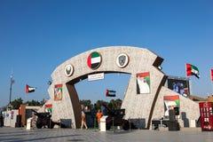 Strijdkrachtenpaviljoen bij het Globale Dorp van Doubai Stock Foto's