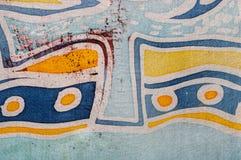 Stripe, handmade on silk, surrealism art. Stripe, hot batik, background texture, handmade on silk, abstract surrealism art stock image