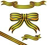 Stripe ribbon Stock Images