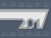 Striped calendar for 2017 with place for photo. Striped calendar template design for year 2017 with place for photo Royalty Free Stock Photography