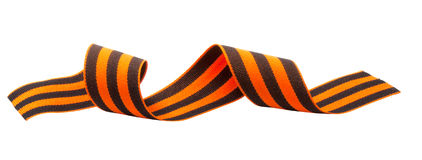 Striped ribbon Stock Photo