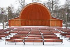 Stro-hoed theater Stock Foto