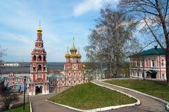 Stroganov Church in Nizhny Novgorod Royalty Free Stock Photography