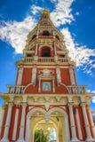 Stroganov Church  Nizhny Novgorod Russia. Landmark Royalty Free Stock Photos