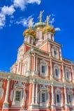 Stroganov Church  Nizhny Novgorod Russia. Landmark Stock Images
