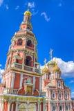 Stroganov Church  Nizhny Novgorod Russia. Landmark Stock Image