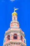 Stroganov Church  Nizhny Novgorod Russia Stock Images