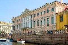 Stroganov Palace on Moika Embankment. Saint-Petersburg, Russia - May 13, 2006: Palace of Stroganov on Nevskiy prospectus, built in 1754, architect Rastrelli Royalty Free Stock Photography