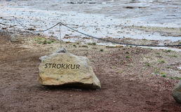 Strokkur岩石标志 免版税库存照片
