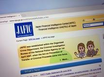 Strona internetowa Japonia inteligenci centrum Pieniężny JAFIC lub zdjęcia stock
