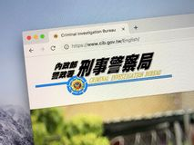 Strona internetowa postępowania śledczego biuro CIB Tajwan lub zdjęcie royalty free