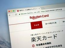Strona internetowa Rakuten karta fotografia royalty free
