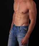 Strong Athletic Man Stock Photos
