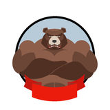 Strong bear. Logo for sports club team. Grizzly bear with big mu Royalty Free Stock Images