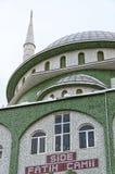 Strony Fatith meczet 06 Zdjęcia Royalty Free