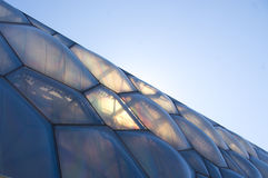 The structure of the modern building Royalty Free Stock Photo