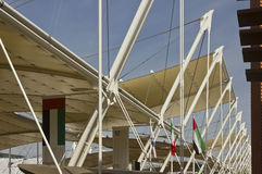 Structuur dichte omhooggaand van Decumano-dakwerk Royalty-vrije Stock Afbeeldingen