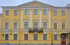 Strukov& x27; Haus in St Petersburg, Russland Lizenzfreies Stockbild