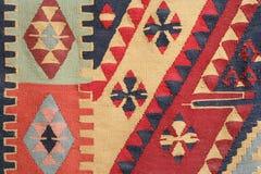 struktura dywanu tła ii zdjęcie royalty free