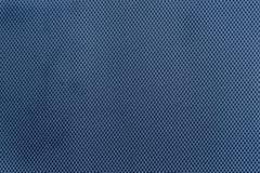 Strukturelle Oberfläche auf einer Abdeckung der Pappe Lizenzfreie Stockbilder