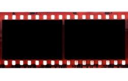 Strukturiertes Filmfeld Lizenzfreies Stockfoto