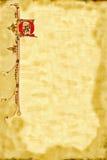 Struttura antica della pagina del libro Immagine Stock