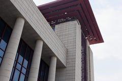 Struttura architettonica moderna Fotografia Stock