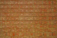 Struttura artistica del fondo del mattone rosso Immagini Stock Libere da Diritti