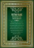Struttura decorata di lusso d'annata con il testo del campione Fotografie Stock Libere da Diritti