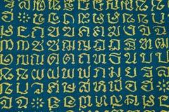 Struttura della tessile del tessuto con la lettera tailandese antica Immagine Stock Libera da Diritti