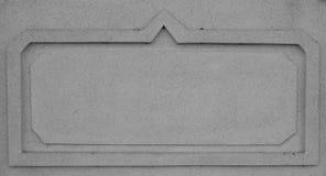Struttura di marmo in bianco e nero Fotografie Stock