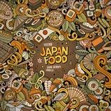 Struttura disegnata a mano dell'alimento del Giappone di scarabocchi di colore del fumetto immagini stock